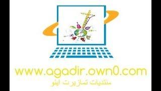 getlinkyoutube.com-الرايس حماد امنتاك