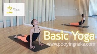 getlinkyoutube.com-How to - Basic Yoga ฝึกโยคะขั้นพื้นฐานกับ Lullaby Yoga