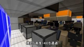 getlinkyoutube.com-【ゆっくり実況】マインクラフトでミサイル防衛!! part1【minecraft防衛部】