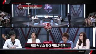 "getlinkyoutube.com-""Discussion Ballttle3"" Ep.4: 사상 최고의 토론대결, 서울대 VS 연세대!"