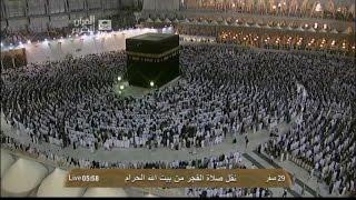 Salat Fajr Makkah Khalid Al Ghamdi 09/01/2013