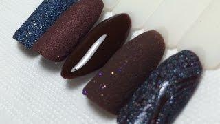 getlinkyoutube.com-Ч2. Бархатный песок акриловой пудрой, осенний дизайн ногтей гель-лаком