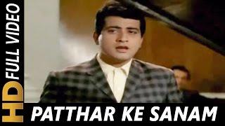 getlinkyoutube.com-Patthar Ke Sanam Tujhe Humne | Mohammed Rafi |  Patthar Ke Sanam 1967 Songs| Waheeda Rehman