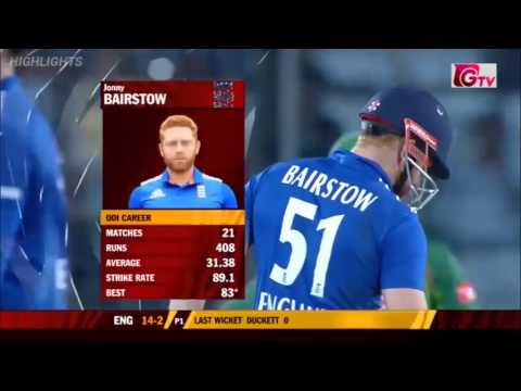 Bangladesh vs England 2nd ODI 2016 || Highlights ||