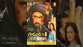 Gudachari No.1 Full Length Telugu Movie