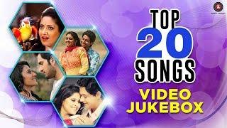 Top 20 Best Marathi Songs 2016 | Video Jukebox | Non Stop Hits