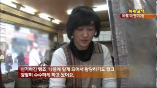 getlinkyoutube.com-[화제포착] 떡볶이·호떡...해외 명사도 반했다!