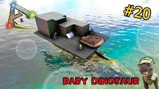 getlinkyoutube.com-[EP.20] ARK survival evolved - อสูรกายยักษ์ใต้ทะเลลึกMosasaurus zbing z.