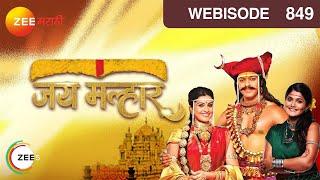 getlinkyoutube.com-Jai Malhar - जय मल्हार - Episode 849  - January 13, 2017 - Webisode