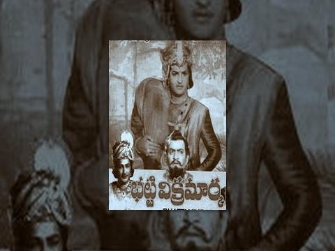 తెలుగు భక్తి ఓల్డ్ మూవీస్ లిస్ట్