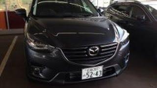 getlinkyoutube.com-MAZUDA 新型CX-5 SKYACTIV-D2.2マイナーチェンジ 体感メテオグレー!