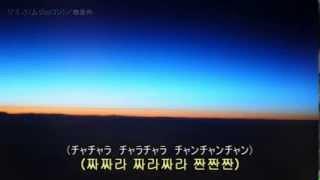 getlinkyoutube.com-무조건(ムジョッコン)/無条件 日本語訳あり Cover:arakan