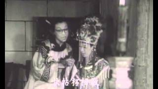 "getlinkyoutube.com-鄧碧雲 新馬師曾 ""鬼馬扮嘢"" 1950s"
