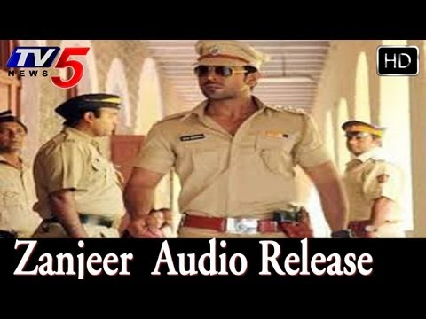 Ram Charan's Zanjeer Movie Audio Release Date -  TV5