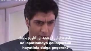getlinkyoutube.com-رهف ومراد elif polat: ومشهد غضب وحب  POLAT Neden benden intikam istersiniz