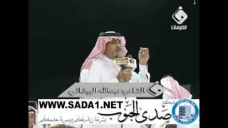 getlinkyoutube.com-عبدالله بن عقاب + عبدالله البيضاني = ابداع