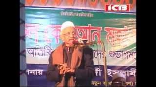 getlinkyoutube.com-BANGLA WAZ MAULANA JUNAID AL HABIB About Bisho Shanti Protishtay Islam