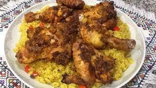 getlinkyoutube.com-Chicken Kabsa (Rice and Chicken) اسهل طريقة طبخ ارز بخاري بالدجاج ،كبسة الدجاج