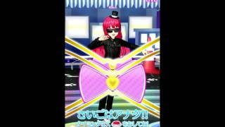getlinkyoutube.com-ぱぴぷぺ☆POLICE(*プリパラプレイ動画 21)