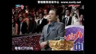 getlinkyoutube.com-【美丽的谎言】中国梦想秀:重庆5岁女孩熊嘉琪肝硬化圆梦