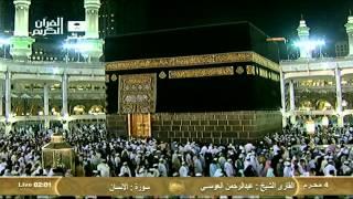 getlinkyoutube.com-سورة الإنسان Al-insane - عبد الرحمن العوسي Saudi Quran HD