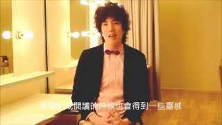 getlinkyoutube.com-2015 伍伍慧台灣演奏會 吉他魂獨家專訪