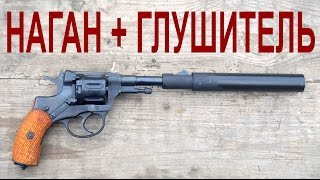 getlinkyoutube.com-Пистолет с глушителем | Наган | Флобер | Revolver Flaubert | Revolver