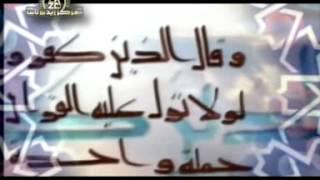 getlinkyoutube.com-يا حافظ القران بوركت من انسان // النسخه الاصليه  // المقطع الذي بحث عنه الملايين