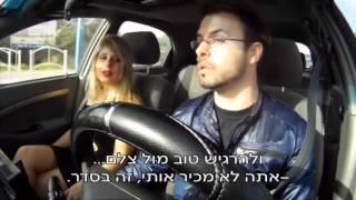 getlinkyoutube.com-סינגלס עונה 1 פרק 21