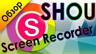 getlinkyoutube.com-Shou Screen Recorder [แอพอัดจอฟรีๆที่สุดยอด!]