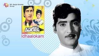 getlinkyoutube.com-Ida Lokam Telugu Full Movie | Sobhan Babu | Sharada