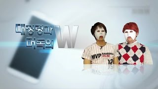 getlinkyoutube.com-[헝그리앱TV] 대정령과 머독의 W (7월 11일 방송분)