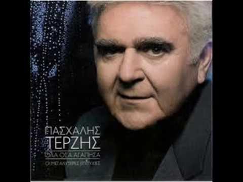 Ελληνικά Αξέχαστα Λαικα Τραγουδια 2013