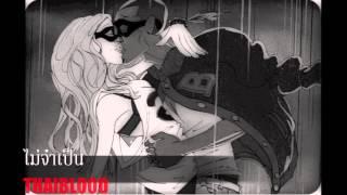 getlinkyoutube.com-ไม่จำเป็น - THAIBLOOD (Lyrics) Mixtape Vol.1