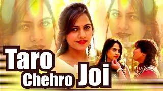 Vikram Thakor 2017 New Song | Taro Chehro Joi | Mamta Soni | Full Video | Latest Gujarati Song 2017