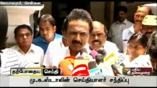 Stalin on the reported meeting between Alagiri and Karunanidhi