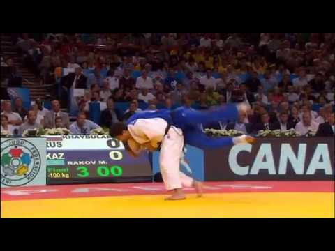 This is Judo II