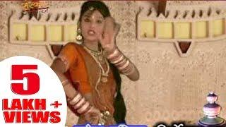 getlinkyoutube.com-MUMBAI Jayjo O Banna | Mhara Ghare Aaw Re Byayji | Byayi Bayan Masti Song | Rajasthani