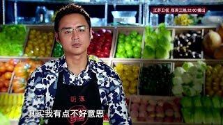 《星廚駕到》明道踢館至雙人淘汰  四角戀悄然上演 2014.09.24 Ming Dao