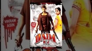 getlinkyoutube.com-Dada No. 1│Full Movie│Vikram, Asin