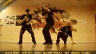 "getlinkyoutube.com-[데프댄스스쿨] TAEYANG(태양) - ""where u at""(웨어유엣) 커버댄스 korea No.1 댄스학원 k-pop cover dance@def dance skool(HD)"