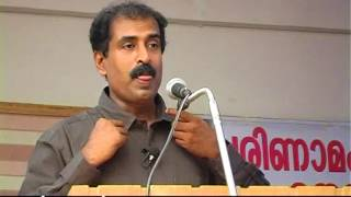 "getlinkyoutube.com-""PARINAMAM"" by Prof Ravichandran C  (Part 1)"