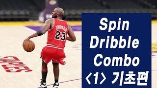 getlinkyoutube.com-NBA2K16 Tip, Easy Spin dribble Combo Pattern 7 (1) (쉽게 쓰는 스핀 드리블 콤보 '기초편')