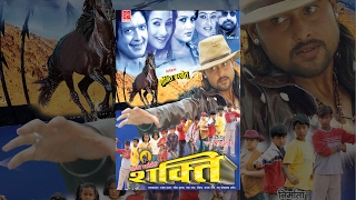 "getlinkyoutube.com-Shakti ""Hit Nepali Movie"""