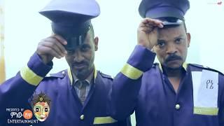 Markos Fikru - Eroro(እሮሮ) - New Ethiopian Music 2017(Official Video)