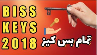 All Satelites Biss Keys 2018