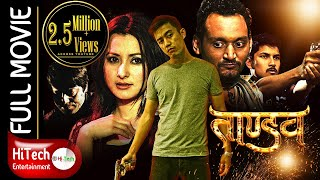 getlinkyoutube.com-Nepali Movie || Tandav