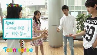 투니버스 [김구라 김동현의 김부자쇼] 뒷이야기 ep8_시키면 뭐든 하는 놀이
