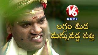 getlinkyoutube.com-Bithiri Sathi Marriage Plans | Funny Conversation With Savitri On Costly Wedding Card | TeenmaarNews