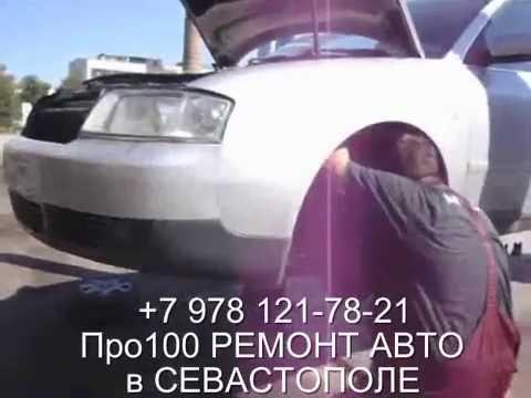 Lexus замена колодок автомобиля в Севастополе +7 978 1217821 автосервис